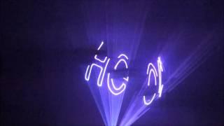 Лазерное шоу на выпускной. Школа № 55. 2015