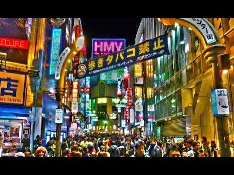 Role a pé em Nagoya : Varias casas noturnas!