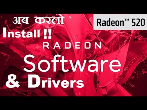How To Download And Install AMD Radeon 520 Graphics Card Drivers And Software