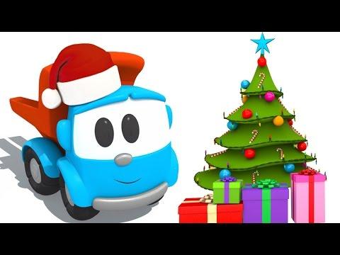 Грузовичок Лева. Мультфильм про машинки! Грузовичок Лева малыш  встречает Новый год!