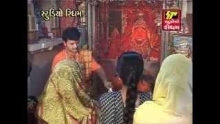 NIdhi Dholakiya | Shri Randal Maa Ni Stuti | Randal Chalisa