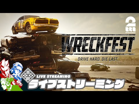 【グッドモーニング】弟者,兄者,おついちの「Wreckfest(レックフェスト)」【2BRO.】