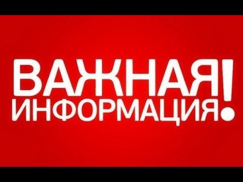 Skyline Building Group Запись встречи 18.02.2016