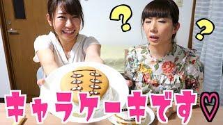 【チャンネル登録よろしくお願いします!】 小泉エリさんのチャンネル h...