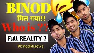 Mil Gya Binod | Why Binod is TRENDING ? | Who is Binond ? | Reality of Binod 🥺🤣
