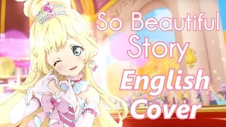 【odii ♡】 「so Beautiful Story」 English Cover