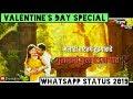 Valentine's day special Whatsapp status 2019 ||RUPERI WALU SONERI LATA SONG STATUS||