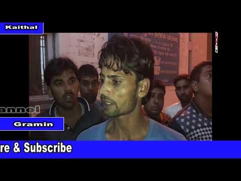 Kaithal:पुरानी रंजिश के चलते एक युवक ने बाप बेटे की चाकू से हत्या कर दी