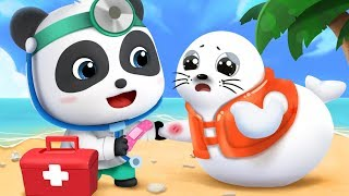 Doctor is Here to Help | Doctor Cartoon | Boo Boo Song | Nursery Rhymes | Kids Songs | BabyBus