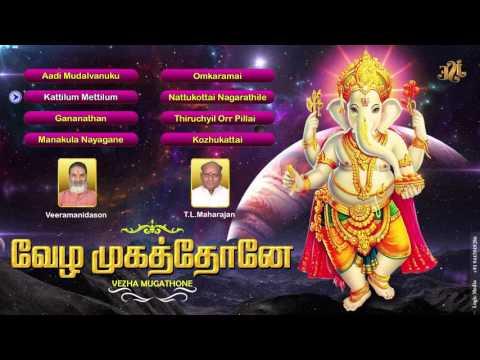 rvezha-mugathiny-veeamanidasan-hits-tamil-devotional-songs-of-vinayagar-jukebox