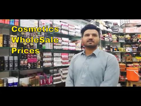 Cosmetics Wholesale Prices | Small Business Idea | #BusinessConnection