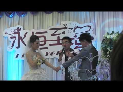 The Foreigner - Dalian China - Another Chinese Wedding