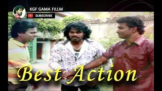 හොඳම ක්රියාදාමය - Best Action | KGF Gama Fillm - ගාමා