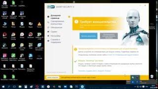 Бесплатный надёжный антивирусник ESET Smart Security 9