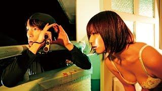 青春映画『イケてる2人』予告 京本有加 鳥肌実 オールインエンタテインメント 京本有加 動画 21