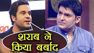 Kapil Sharma: Krushna Abhishek REACTS on Kapil's Abusive Tweets | FilmiBeat