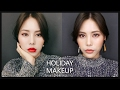 Eng) 홀리데이 레드 & 누드 룩 : HOLIDAY Red & Nude Look ㅣ Kyungsun 경선
