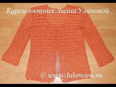 кофточка летняя 2 часть Crochet Blouse Summer вязание крючком