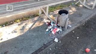 У Кургані на зупинку електропоїздів розвели бруд і сміття