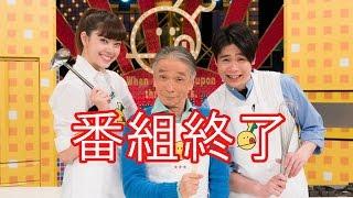 TBS「新チューボーですよ!」(土曜後11・30)が12月24日に...