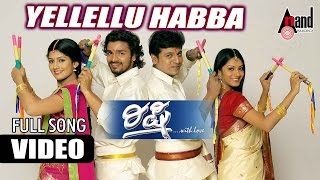 "Rishi | ""Yellellu Habba"" | Feat. Shivarajkumar, Vijaya Raghavendra  | New Kannada"