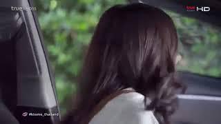 Озорной поцелуй (тайская версия) 15 серия Часть 2