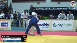 Georgia vs Japan - Final - Judo World Junior Championship Teams 2014