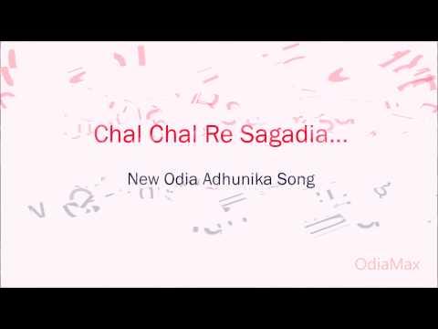 Chal Chal re Sagadia - Odia Adhunika Song