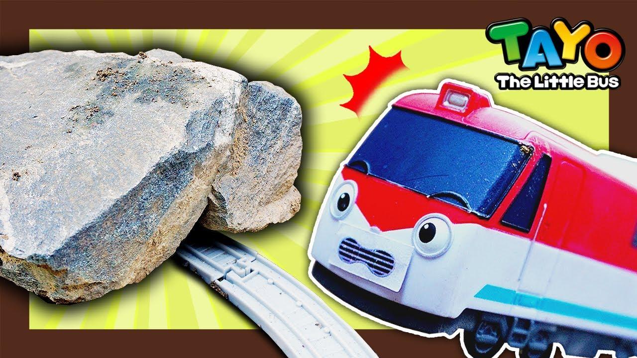หินก้อนใหญ่ขวางทางรถไฟ! l Tayo ยานยนต์ที่แข็งแกร่ง ทีมกู้ภัย l ของเล่น Tayo l Tayo ภาษาไทย