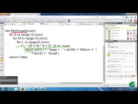 Introduction To Computer Science And Programming|Aldarayn Academy|lecture 10