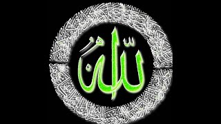 001 - Sûrat Al-Fatihah (The Opening) - Ihsan Muhammad Khudra