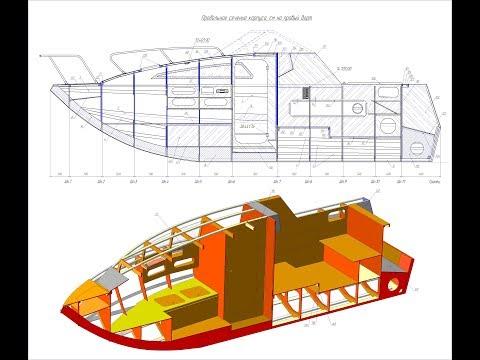 Строительство деревянного катера ч1.