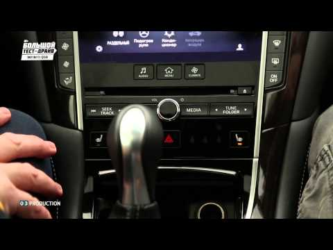 Infiniti Q50S - Большой тест-драйв (видеоверсия) / Big Test Drive