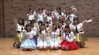 こぶしファクトリーが全国の大学生と一緒に『桜ナイトフィーバー』を踊...