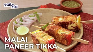 Malai Paneer Recipe | Easy Malai Paneer Tikka Recipe | Dhaba Style Malai Paneer Tikka