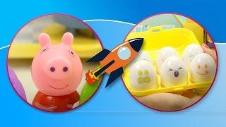 Домик Свинки Пеппы и яйца Томи| игрушка от Свинки Пеппы