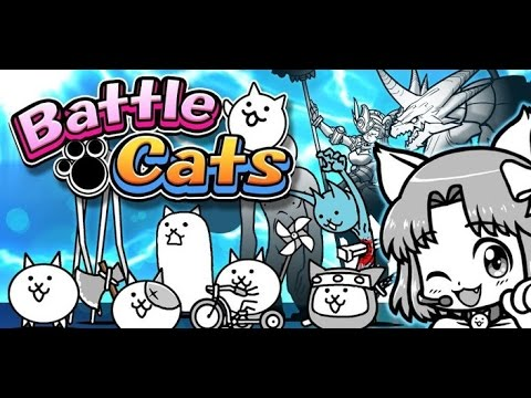 Коты против собак! (The battle cats)