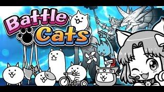 Коты против собак! (The battle cats)