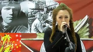 "12.05.18. КАП Баку.  ""Нам нужна одна Победа"" исполняет - Марьям Шабанова"