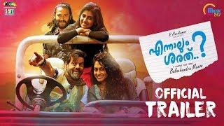Ennaalum Sarath..? | Official Trailer | Balachandra Menon | Malayalam Movie | HD