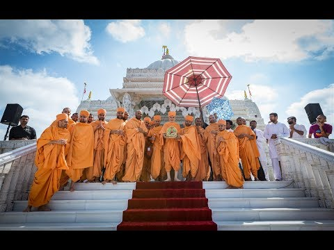 Guruhari Darshan 14-19 Jul 2017, Chicago, IL, USA