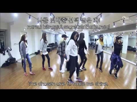 Girls' Generation (소녀시대) - Mr. Mr. (Dance Practice Ver.) Lyrics [Rom/Han/Eng]