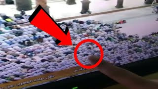 كميرات المراقبة في الحرم المكي تلتقط شيء غريب وعجيب!! لن تصدق سبحان الله