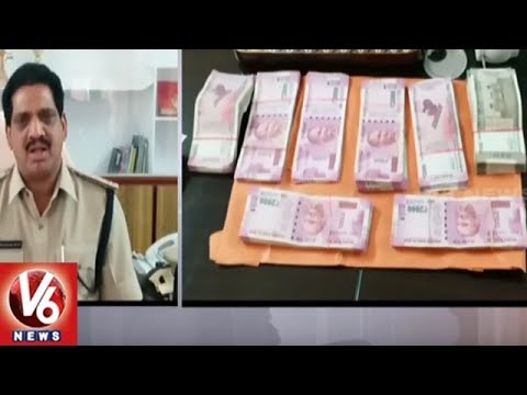 Bhongir Police Arrest Interstate Animal Thieves Gang   6 Arrested, Seizes 6 Lakh   V6 News
