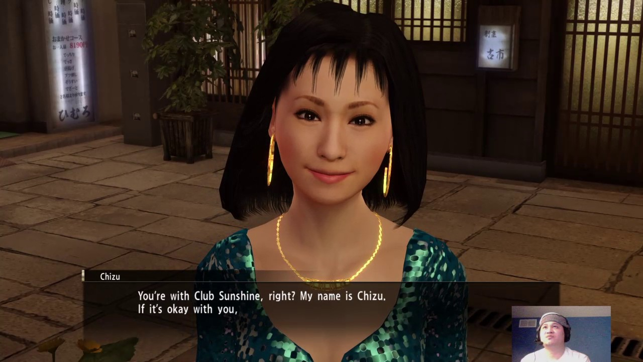 Yakuza 0 dating