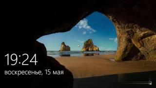 Сброс пароля Windows 10