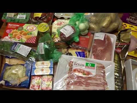 Закупка продуктов /Цены на продукты в Московской области