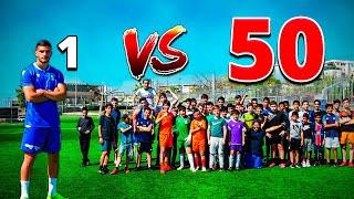 ליאל עבדה נגד 50 שחקני כדורגל!