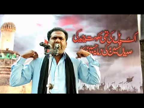 zakir sabir hussain sarwar  05muharam at hasilpur
