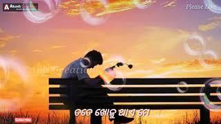 Tate Khali Chahen Tate Bhala Pae 30 second status video 2018 AKASH CreAtiOn.